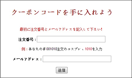 008-01